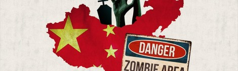 Rise of the Chinese Zombie Firms